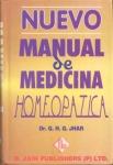 NUEVO MANUAL DE MEDICINA HOMEOPATÍCA